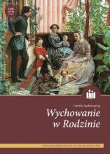 WWR okładka